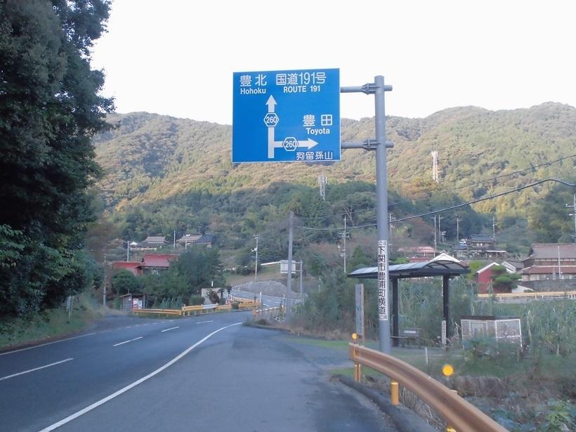下関市2.jpg