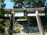 四阿屋(あずまや)神社.jpg
