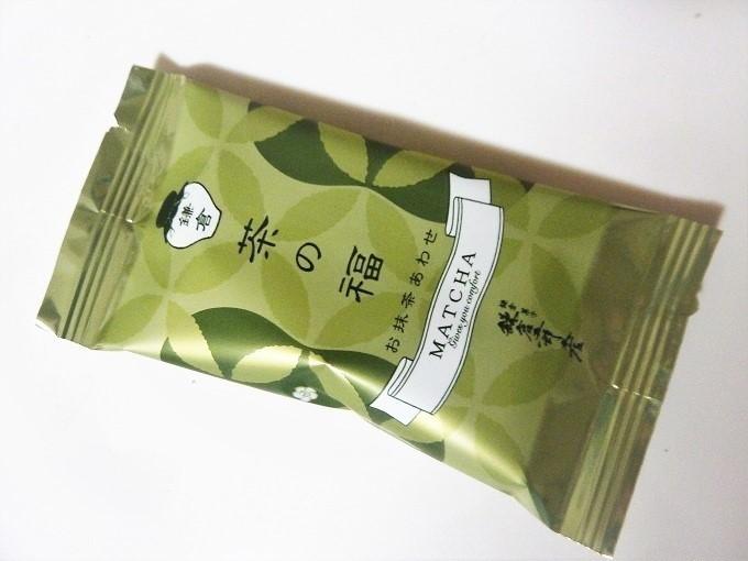 茶の福2.jpg
