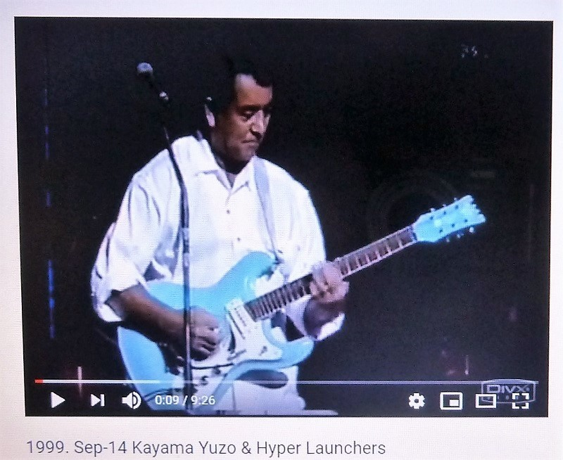 1999.sep-14 KAYAMA YUZO&Hyper Launchers.jpg