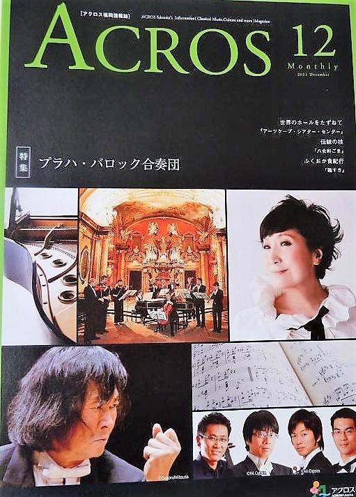 Acros Fukuoka12.jpg