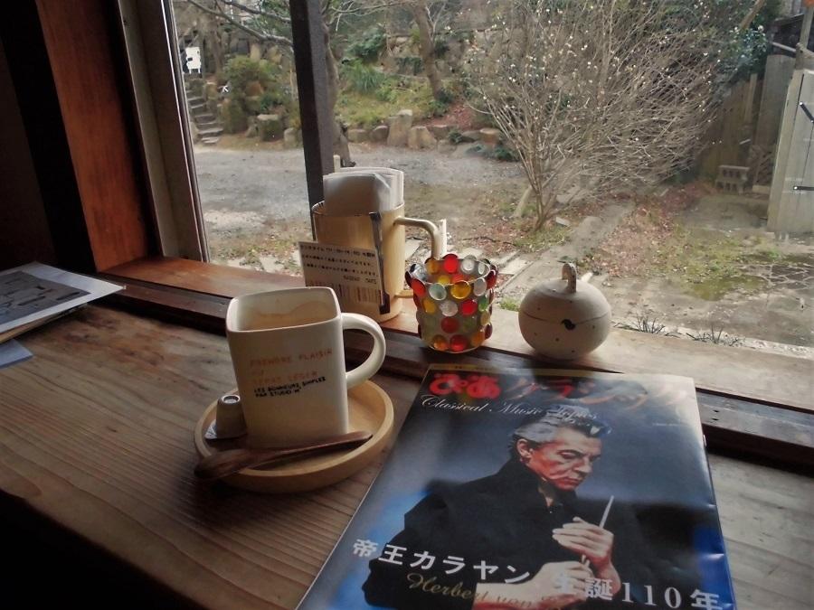 BAGDAD CAFE.jpg