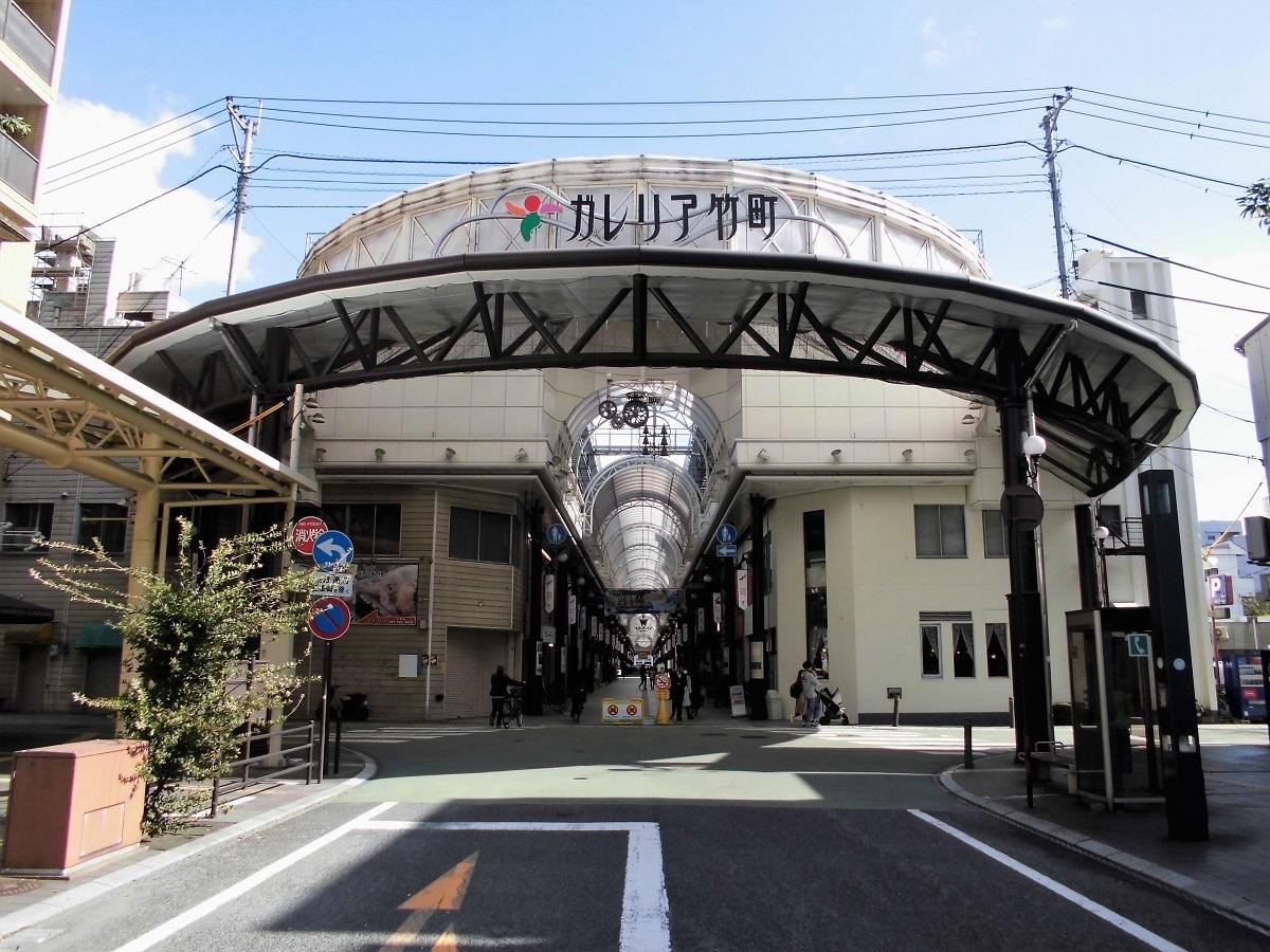 ガレリア竹町�A.jpg