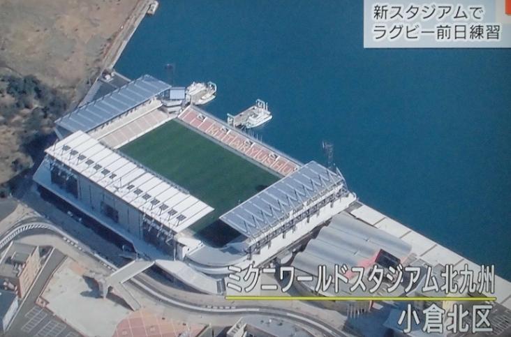 ミクニワールド北九州スタジアム2.JPG