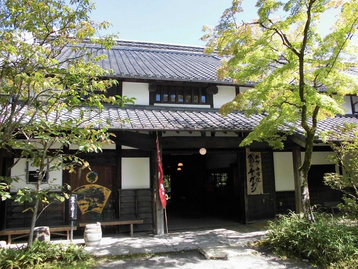 亀の井ガーデン.jpg
