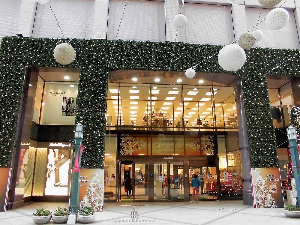 井筒屋小倉店.jpg