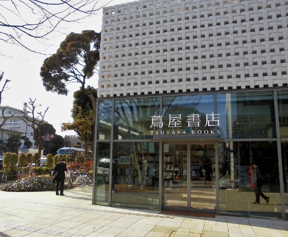 代官山蔦屋書店1.jpg
