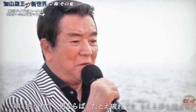 加山雄三の新世界.JPG