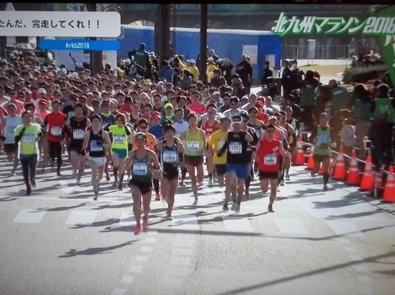北九州マラソン2018a.jpg