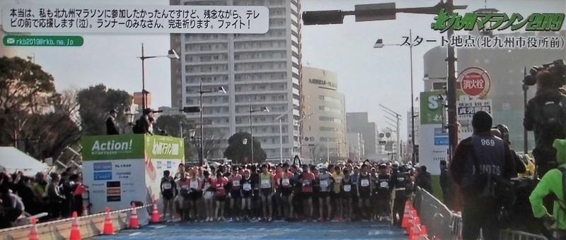 北九州マラソン2019.jpg