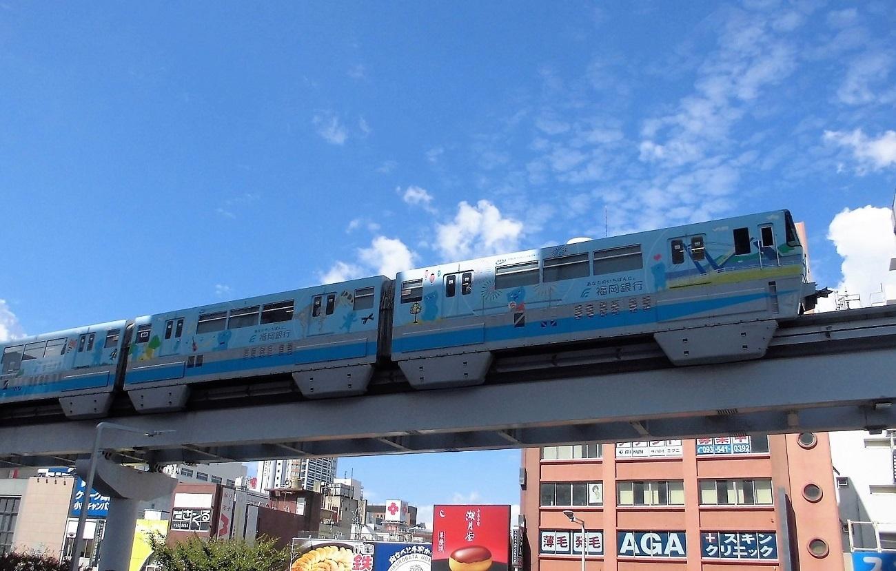 北九州市モノレール.jpg