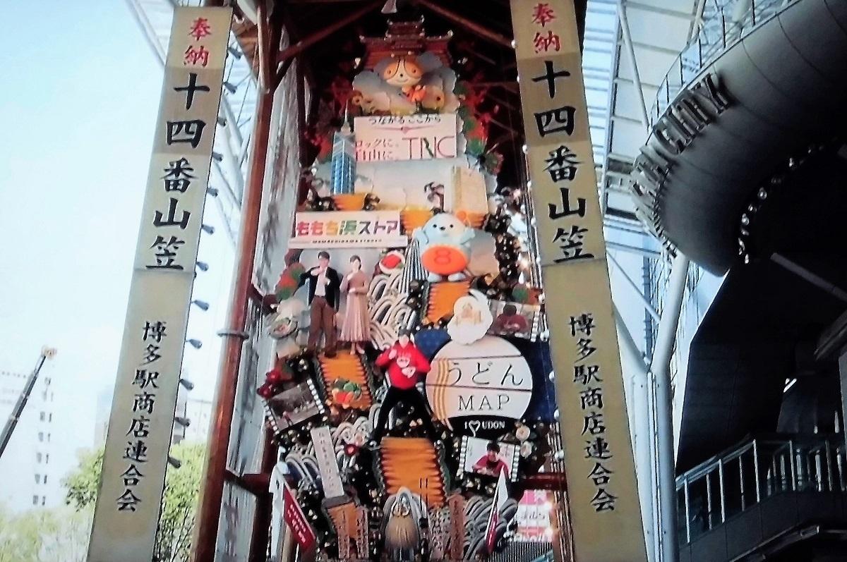 博多祇園山笠.JPG