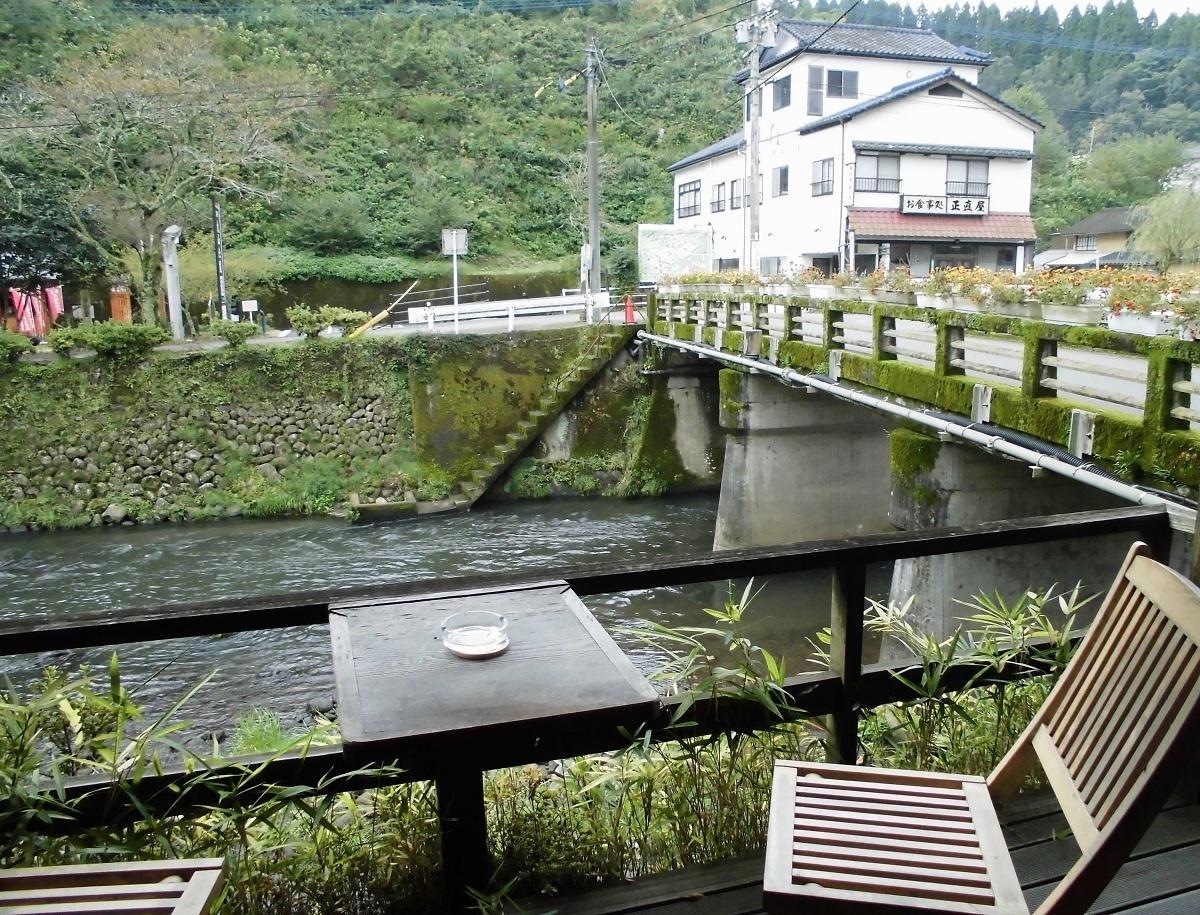 大丸旅館 芹川.jpg