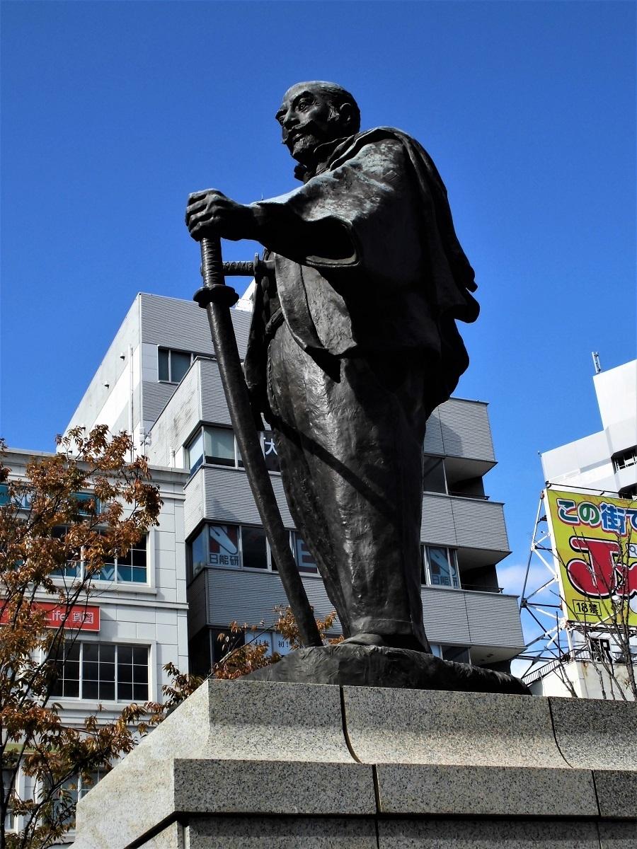 大友宗麟銅像�B.jpg