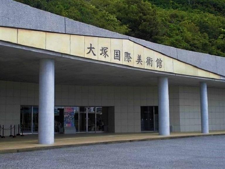 大塚国際美術館.jpg