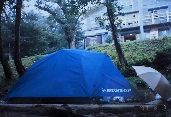 大山キャンプ場.jpg
