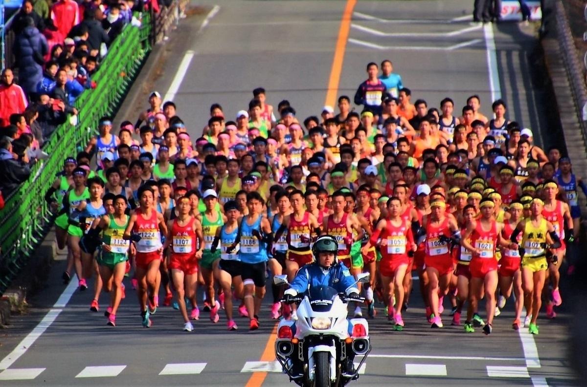 奥球磨公認ロードレース.jpg