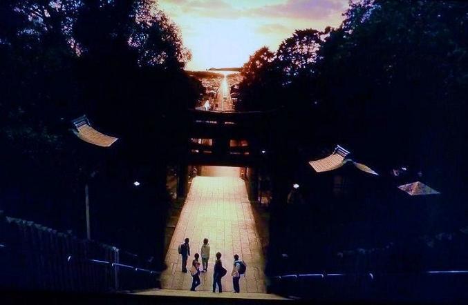 宮地獄神社2.jpg