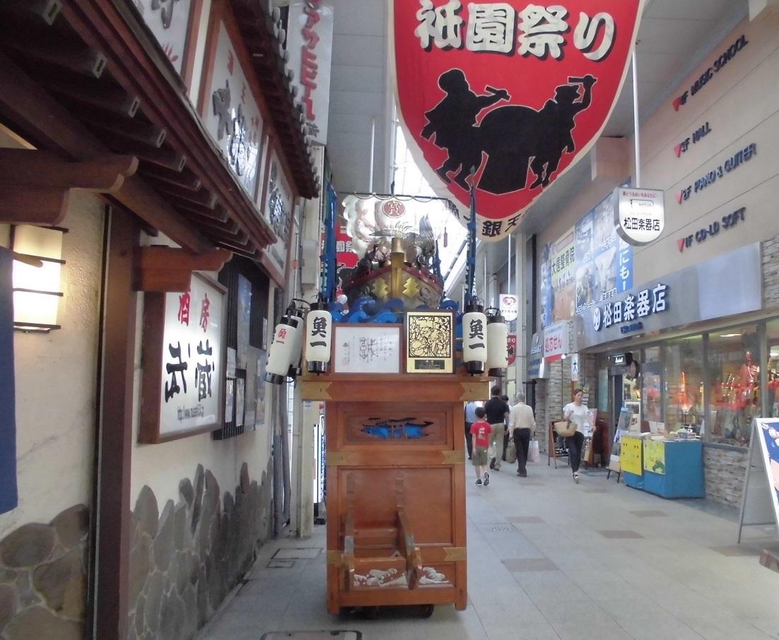 小倉魚町1.jpg