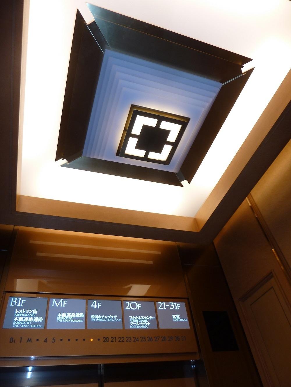 帝国ホテル東京8.jpg