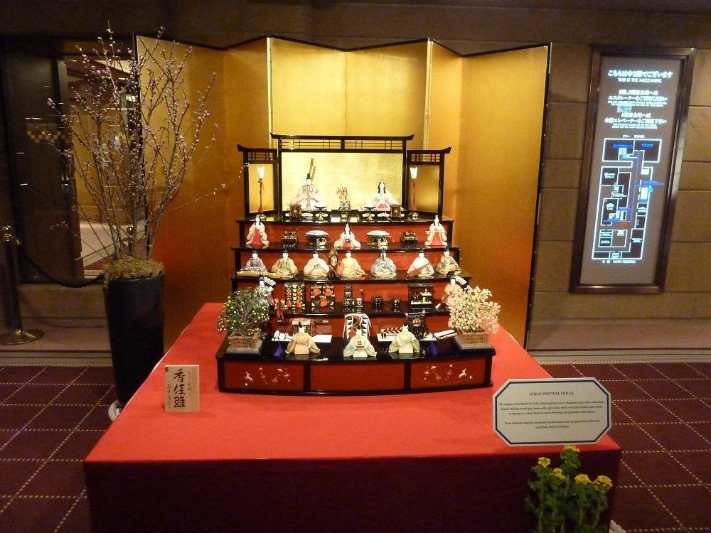 帝国ホテル東京6.jpg