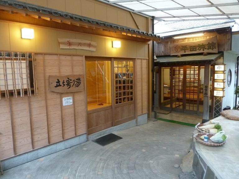 平田屋旅館.jpg
