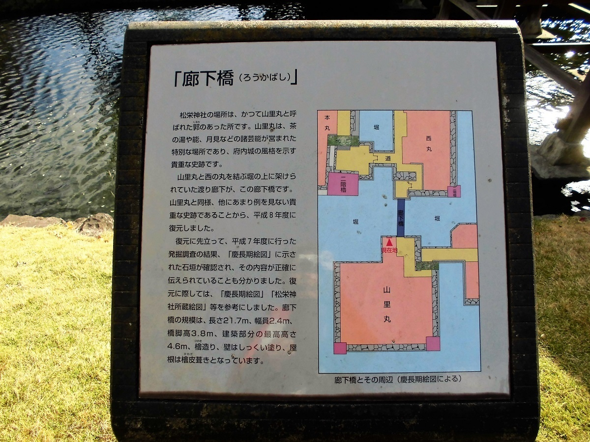 府内城廊下橋.jpg