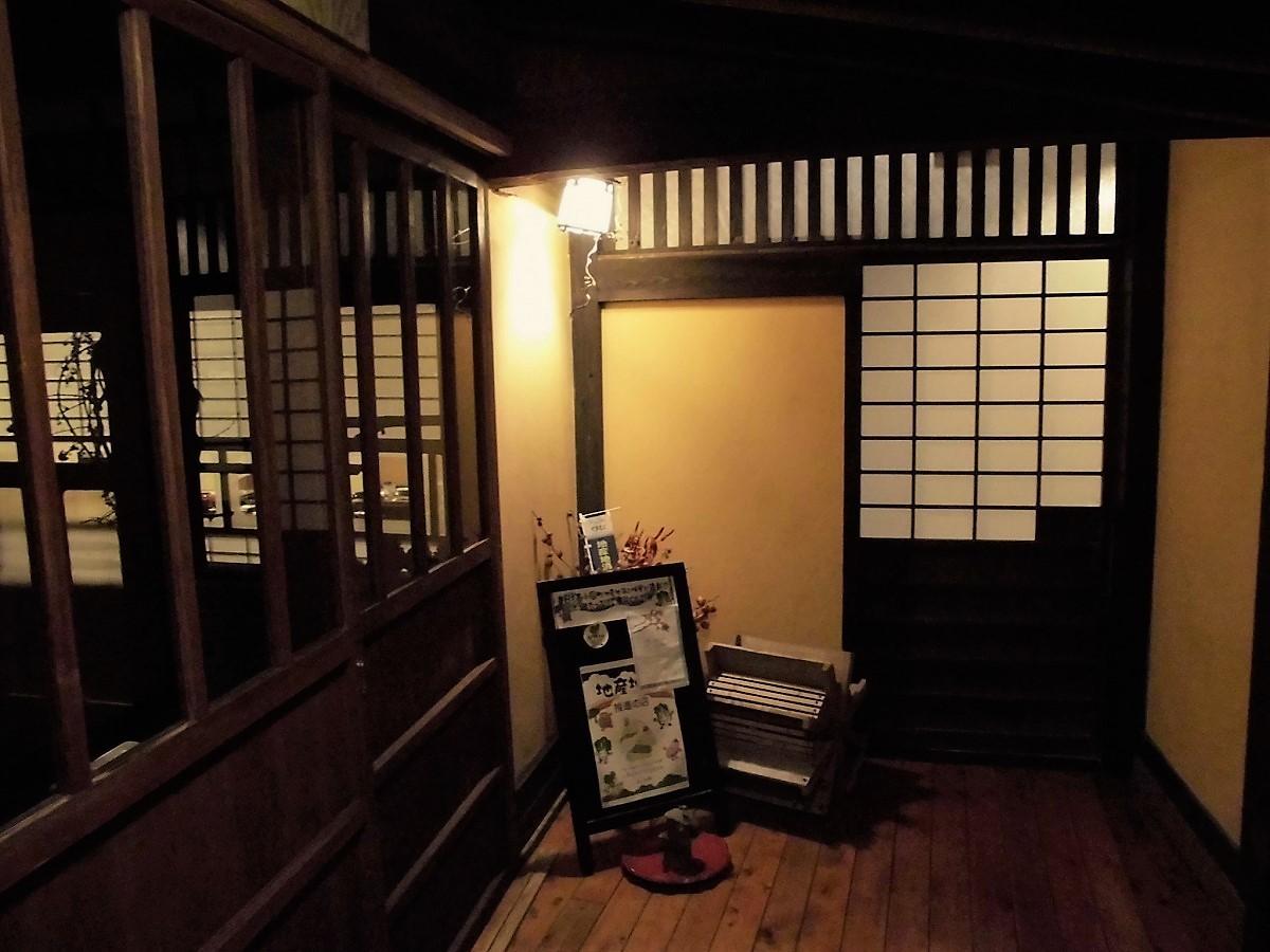 志津の宿01.jpg