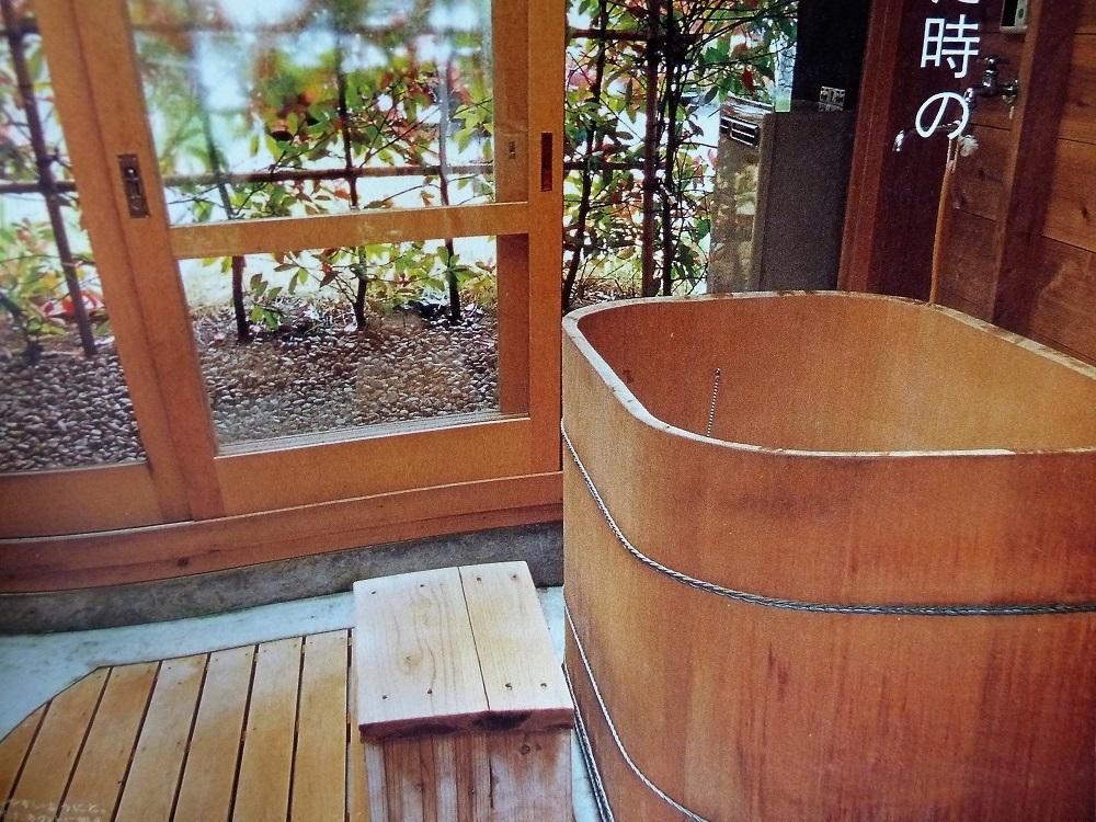 木の風呂�U.jpg