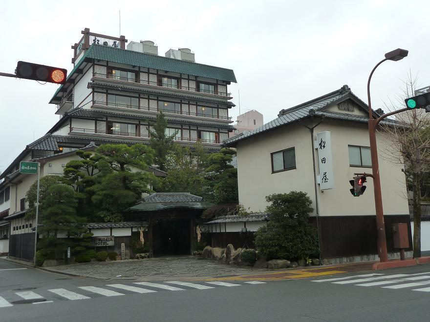 松田屋.jpg