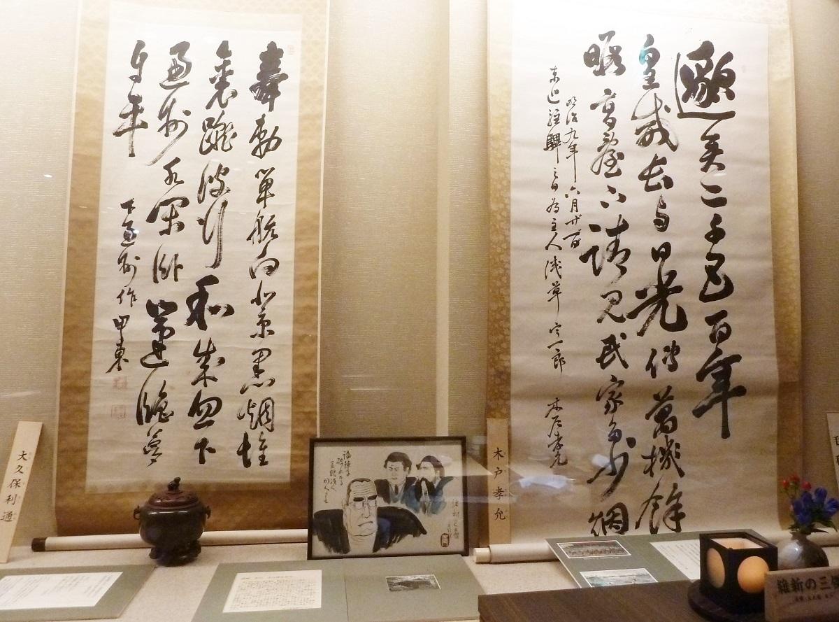 松田屋ホテル (3).JPG