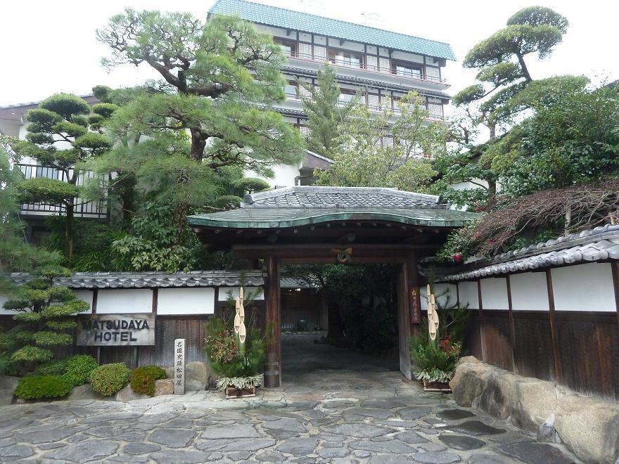 松田屋2.jpg