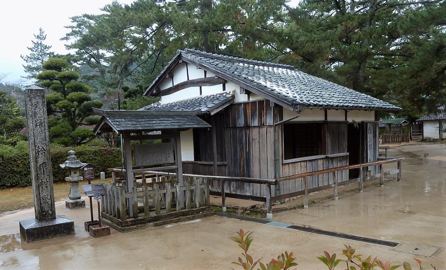 松陰神社 (1).JPG