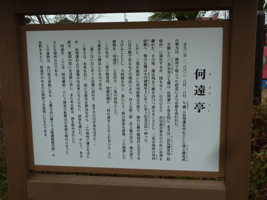 湯田温泉4.jpg