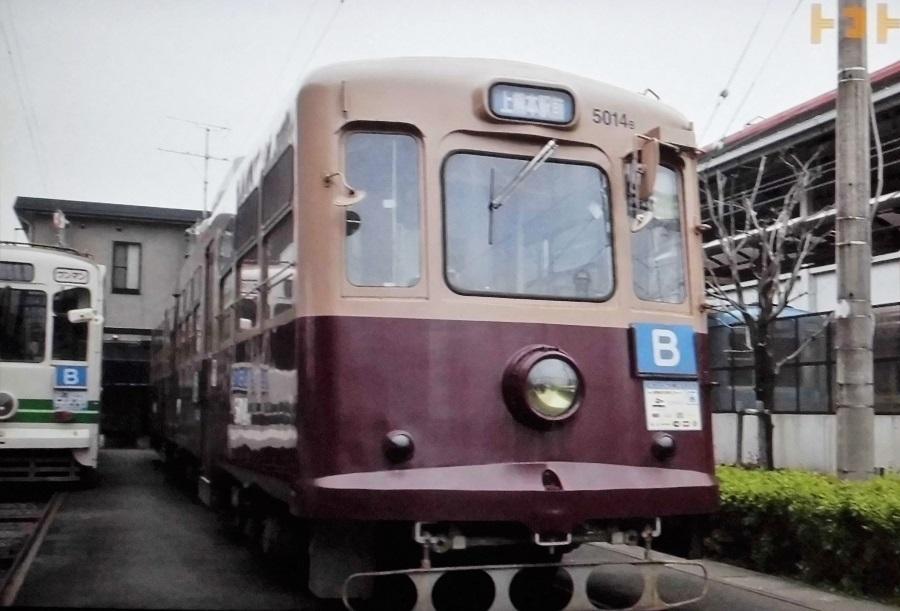 熊本市電�A.jpg