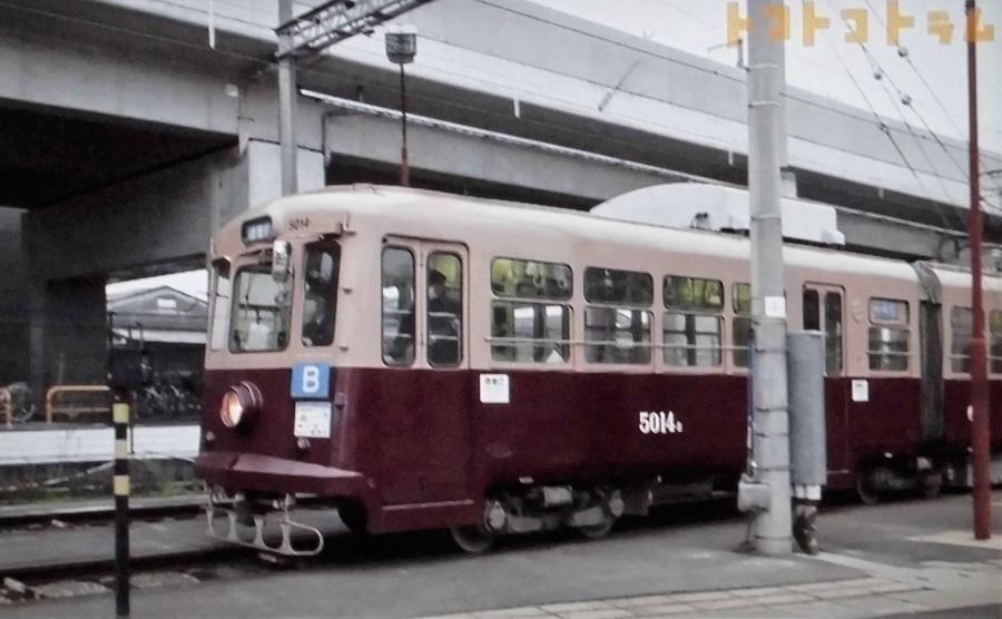 熊本市電�B.jpg