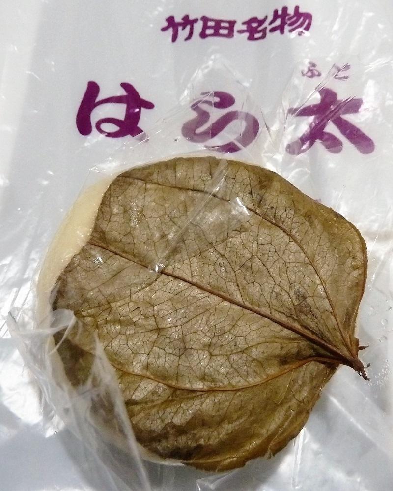 竹田名物 はら太�B.jpg