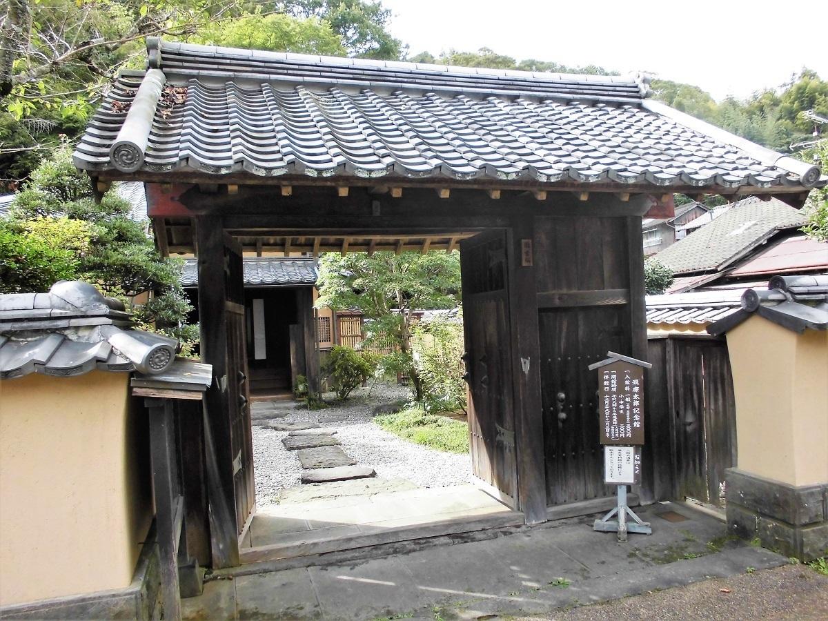竹田市 滝廉太郎記念館.jpg