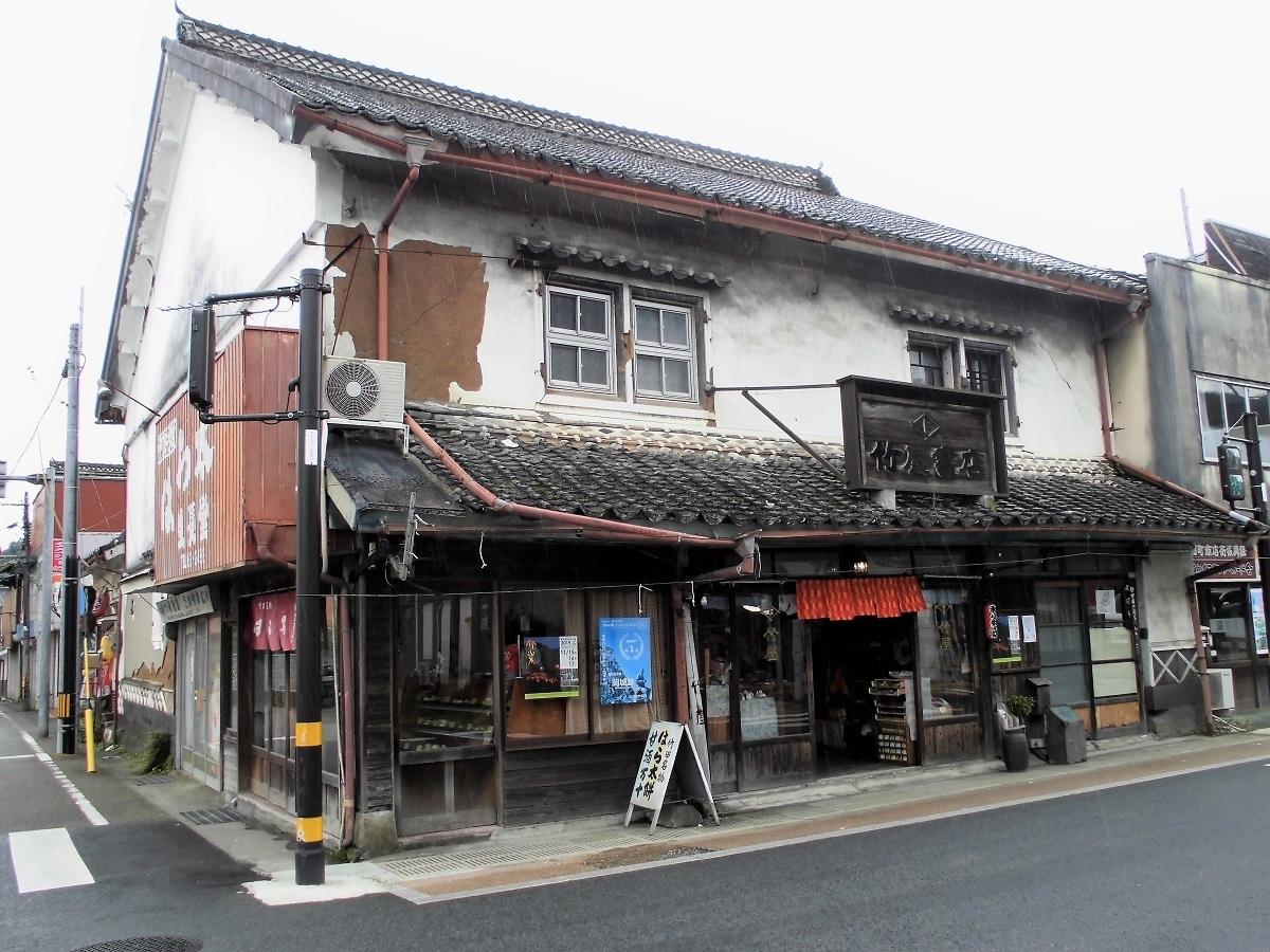 竹田市�B.jpg