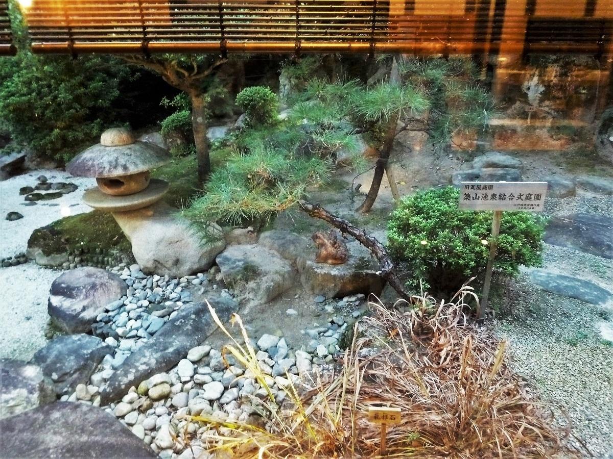 築山池泉結合式庭園.jpg