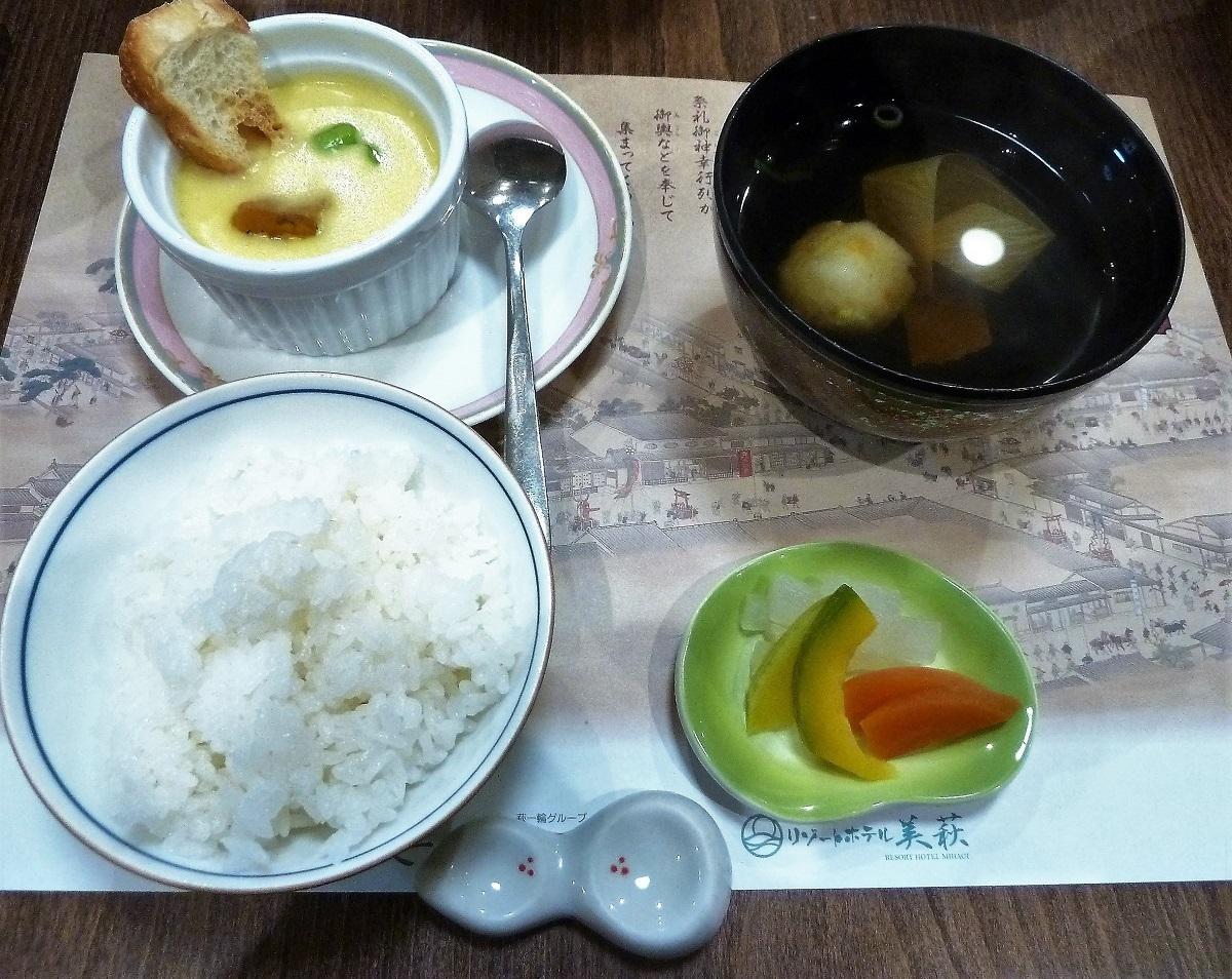 美萩夕食 (12).JPG