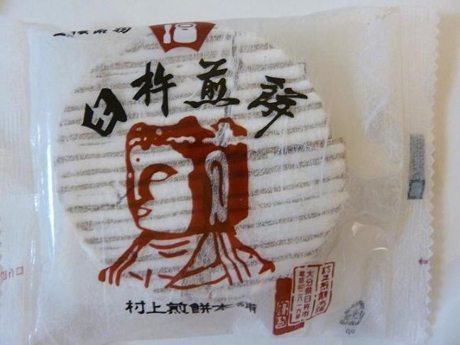 臼杵煎餅.jpg