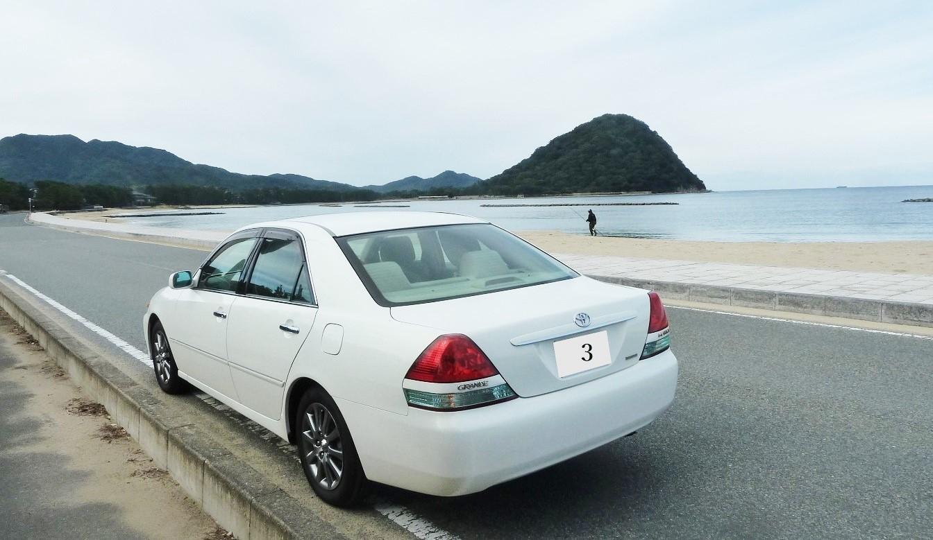 萩 菊が浜.jpg
