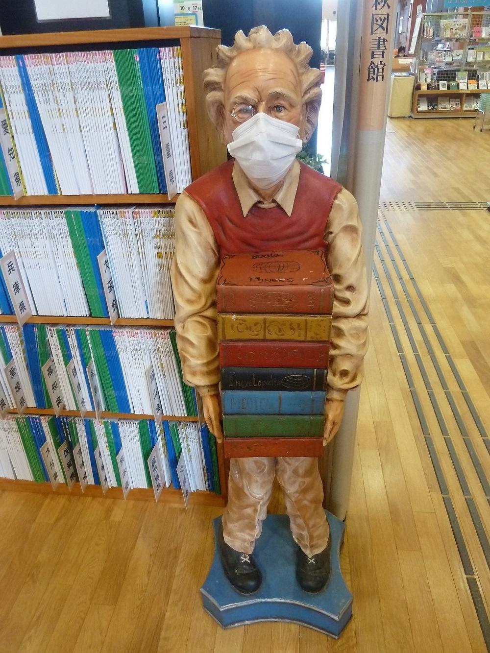 萩市立萩図書館�U.jpg