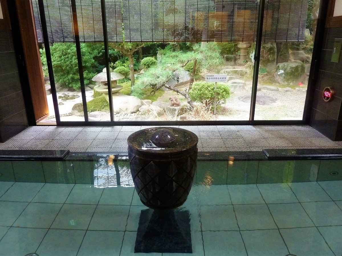 蔵の湯�A.jpg