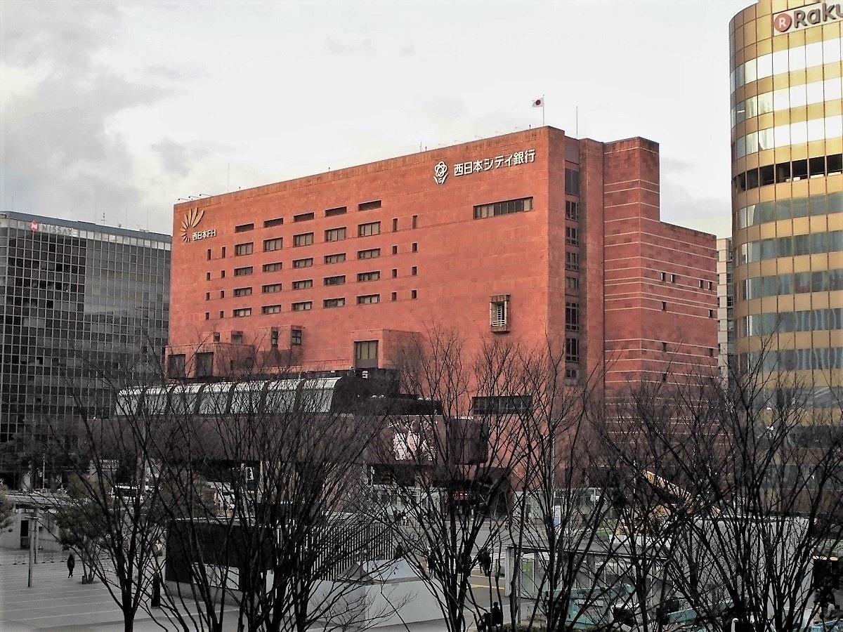 西日本シティ銀行 博多駅前支店.jpg