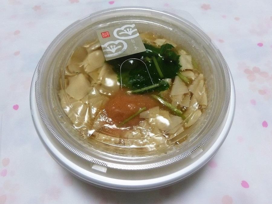豆乳グリーンカレー.JPG