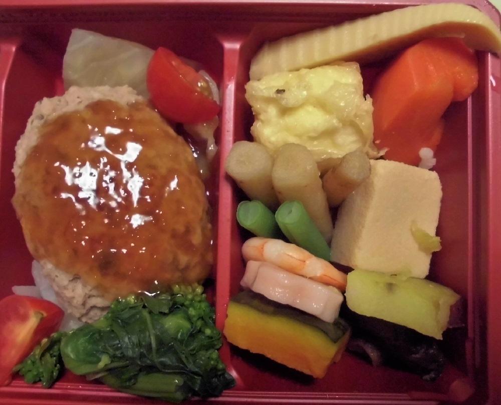豆腐ハンバーグ2.jpg