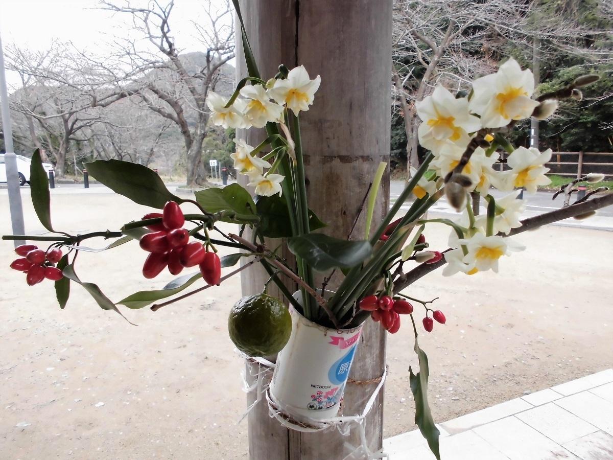 足立展望台公園.jpg