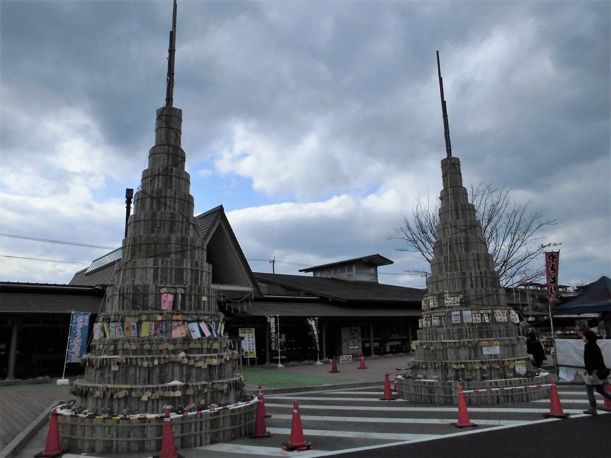 道の駅 おおとう桜街道 さくら館.jpg